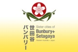 Bunbury and Setagaya Sister Cites